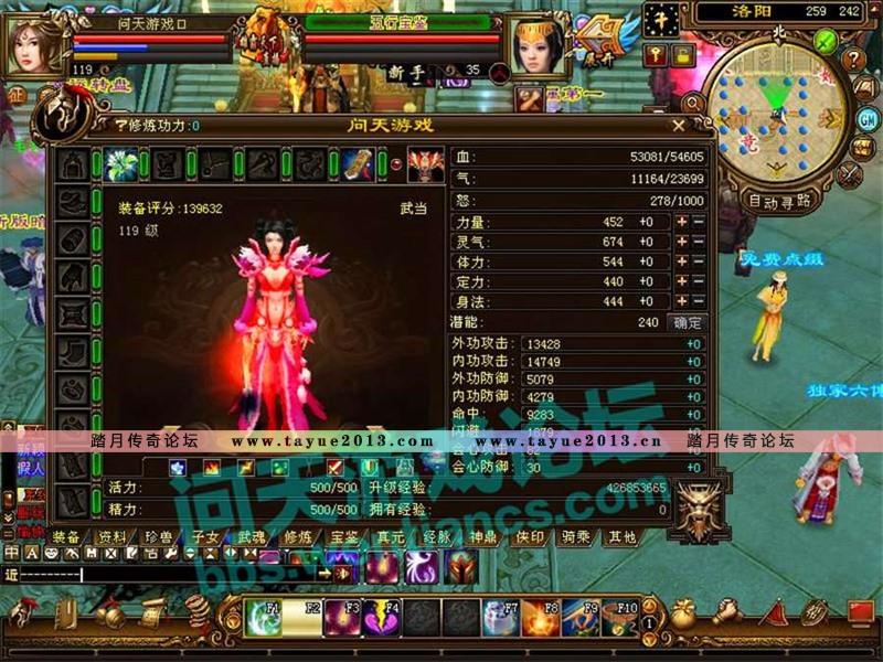 天龙八部3 龙门客栈 网络网页单机游戏服务一键端 送GM工具 随意修改